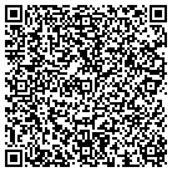 QR-код с контактной информацией организации Зарем, ТОО