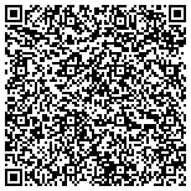 QR-код с контактной информацией организации Казкомпрессормаш Караганда, ТОО