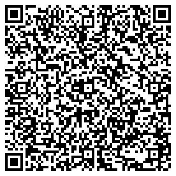 QR-код с контактной информацией организации PSG (ПСДжи),ТОО