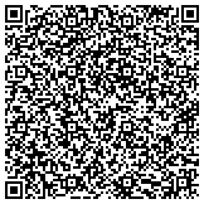 QR-код с контактной информацией организации Евро-Garage Центр Автозапчастей, ТОО