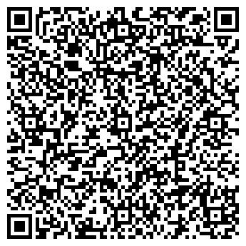 QR-код с контактной информацией организации Адалстроймастер-07, ТОО