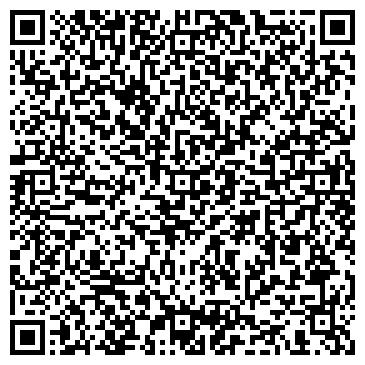 QR-код с контактной информацией организации Белказподшипник, ТОО