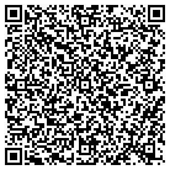 QR-код с контактной информацией организации TOP GER (Топ Гер), ТОО