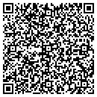 QR-код с контактной информацией организации РОСИНТЕРСОЮЗ, ООО