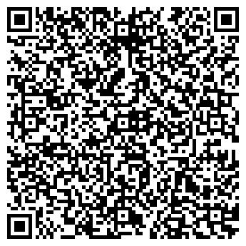 QR-код с контактной информацией организации Дос Ай, ИП