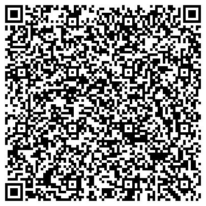 QR-код с контактной информацией организации Reliable company (Релиабл Компани), ТОО