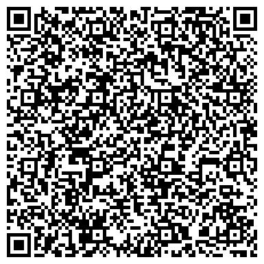 QR-код с контактной информацией организации СпецСтандартСервис, ТОО