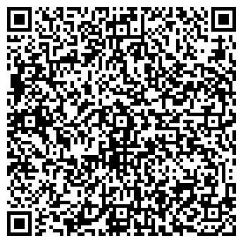 QR-код с контактной информацией организации Asyn (Асин), ТОО