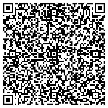 QR-код с контактной информацией организации Достар Инвест, ТОО