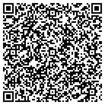 QR-код с контактной информацией организации Казцинкмаш, ТОО