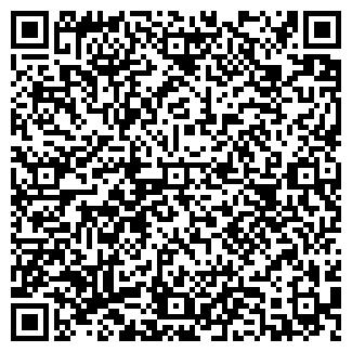 QR-код с контактной информацией организации nuga best