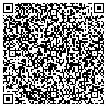 QR-код с контактной информацией организации СФ Вела Люкс, ТОО
