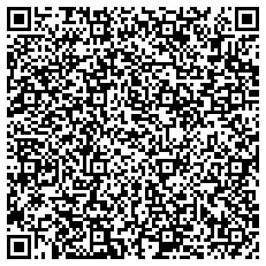 QR-код с контактной информацией организации Enter KZ (Энтер КейЗэт), ТОО
