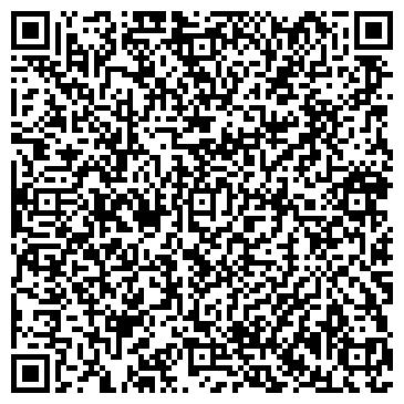 QR-код с контактной информацией организации Арбат-Плюс, ТОО