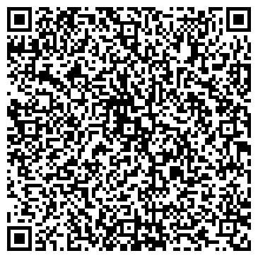 QR-код с контактной информацией организации Каз Инвест Снаб Компани А , ТОО