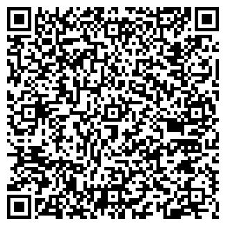 QR-код с контактной информацией организации Общество с ограниченной ответственностью ТТК ООО