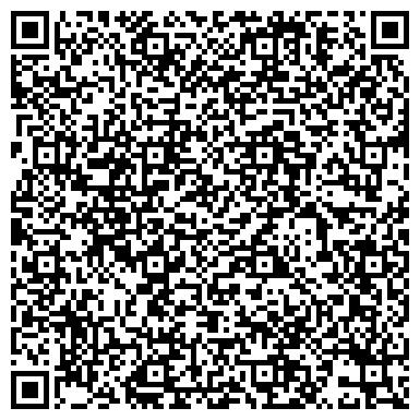QR-код с контактной информацией организации Червона зирка Технический центр, Филиал