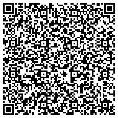 QR-код с контактной информацией организации Промоснастка фирма, ТОО