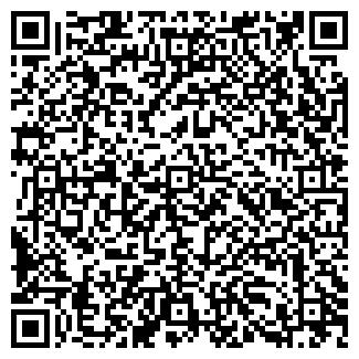 QR-код с контактной информацией организации ГЦС