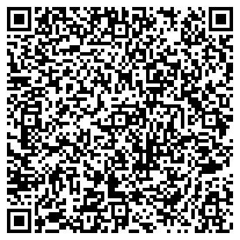 """QR-код с контактной информацией организации ТОО """"ENTER KZ"""""""