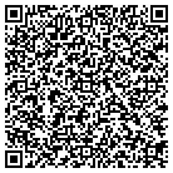 """QR-код с контактной информацией организации Общество с ограниченной ответственностью ООО """"ДельтаТехноПро"""""""