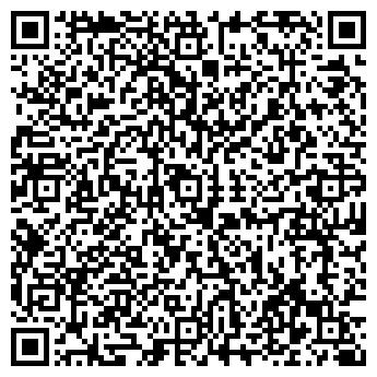 """QR-код с контактной информацией организации OOO """"ИМС Груп"""""""