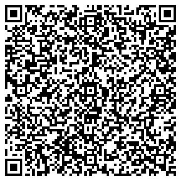 """QR-код с контактной информацией организации Общество с ограниченной ответственностью ООО """"Комфорт Компани"""""""