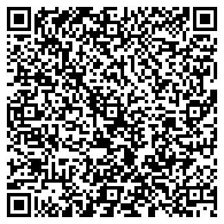 QR-код с контактной информацией организации Kozak