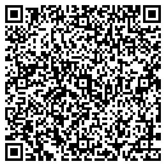 QR-код с контактной информацией организации А69