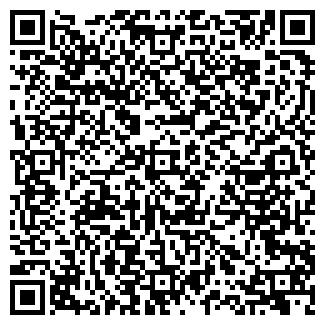 QR-код с контактной информацией организации EUROTRAK