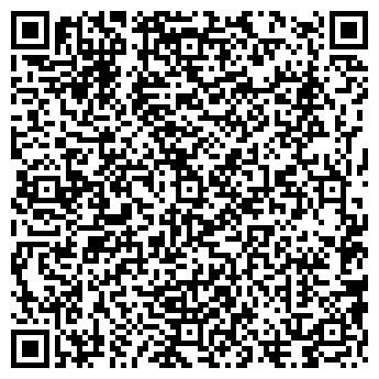 QR-код с контактной информацией организации СОЧИИМПЕКС-3, ООО