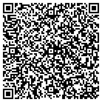 QR-код с контактной информацией организации ФОП Антонюк П.А.