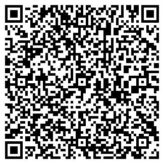 """QR-код с контактной информацией организации ЧП """"Ковтун"""""""