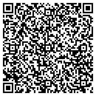 QR-код с контактной информацией организации МЕГА ТОО