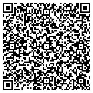 QR-код с контактной информацией организации СТРОИТЕЛЬ 2005