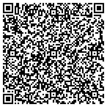 QR-код с контактной информацией организации ФОП ГРИНЕВА Л.Н.