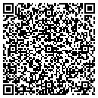 QR-код с контактной информацией организации ИП Черкешев. Д. Р