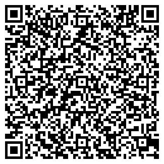 QR-код с контактной информацией организации Автоточка