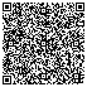 QR-код с контактной информацией организации ЭКСЕЛЕНС-99, ООО