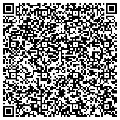 QR-код с контактной информацией организации ЧП Кравчук Александр Анатольевич
