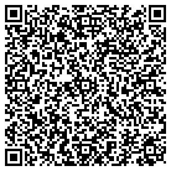 QR-код с контактной информацией организации turbo.dsr