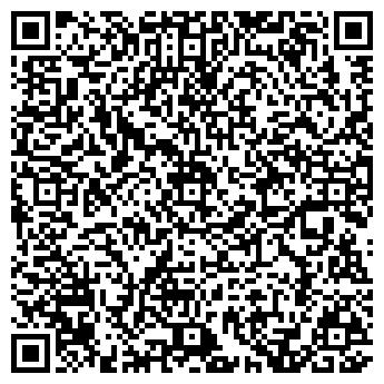 """QR-код с контактной информацией организации """"Тимигал"""" ЧУП"""
