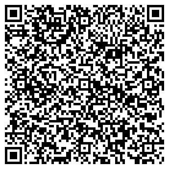 QR-код с контактной информацией организации Техно-Макси, Частное предприятие