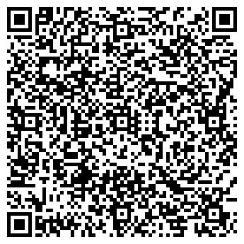 QR-код с контактной информацией организации Компания АНТЄЛ