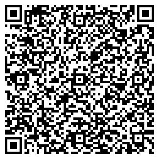 QR-код с контактной информацией организации Lugastroy