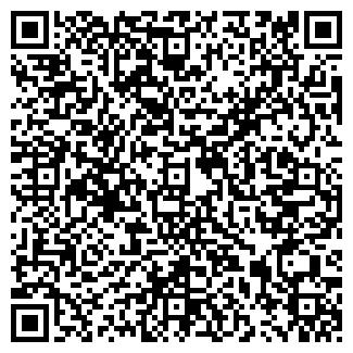 QR-код с контактной информацией организации SMG
