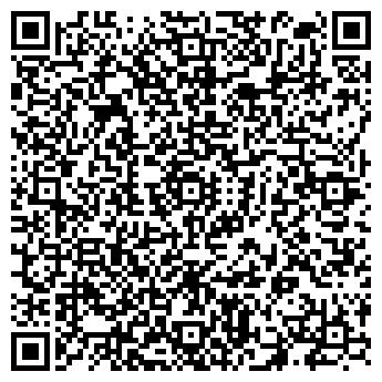 QR-код с контактной информацией организации Сервис - газ, ООО
