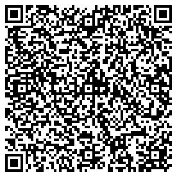 QR-код с контактной информацией организации ООО Фольц Юкрейн