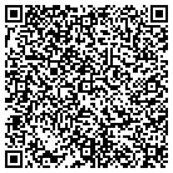 QR-код с контактной информацией организации Общество с ограниченной ответственностью Ватерпасс, ООО