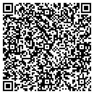 QR-код с контактной информацией организации ИП Глушакова